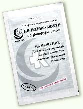салфетка-колетекс-5-фтур