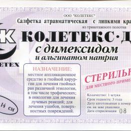 КОЛЕТЕКС-Д с димексидом, салфетка для лечения остеохондрозов, артрозов, артритов, ускорения заживления