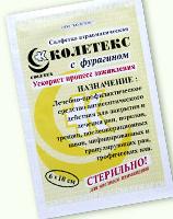 колетекс-сфг-1-с-фурагином