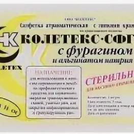 Колетекс- СФГ-1 с фурагином, салфетка для лечения ран, порезов, трещин, швов, инфицированных ран, трофических язв