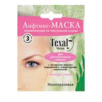 косметическая-маска-texal-вокруг-глаз-для-разглаживания-морщин