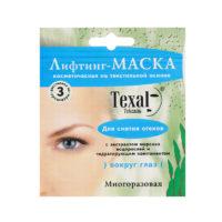 косметическая-маска-texal-вокруг-глаз-для-снятия-отеков