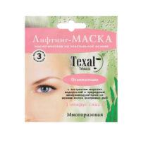 косметическая-маска-texal-вокруг-глаз-освежающая