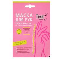 косметическая-маска-texal-для-рук-алоэ
