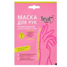 Косметическая маска Texal для рук (маски-перчатки) с коллагеном, эластином, экстрактами алоэ и лечебных трав для ухода за кожей рук