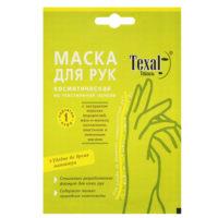 косметическая-маска-texal-для-рук