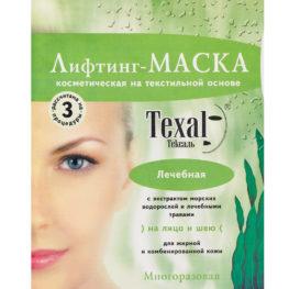 """Косметическая маска Texal для лица и шеи """"Лечебная"""" на основе экстракта морских водорослей и трав, многоразовая"""