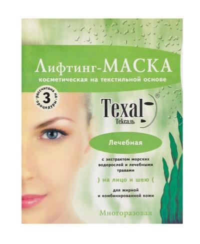 косметическая-маска-texal-для-шеи-рук-лечебная