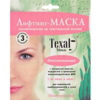 косметическая-маска-texal-для-шеи-рук-омолаживающая