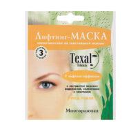 косметическая-маска-texal-под-глаза-с-лифтинг-эффектом