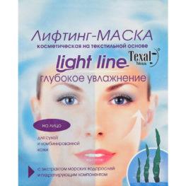 """Косметическая лифтинг-маска Texal для лица """"Глубокое увлажнение"""" на основе морских водорослей и гидратирующего компонента, одноразовая"""