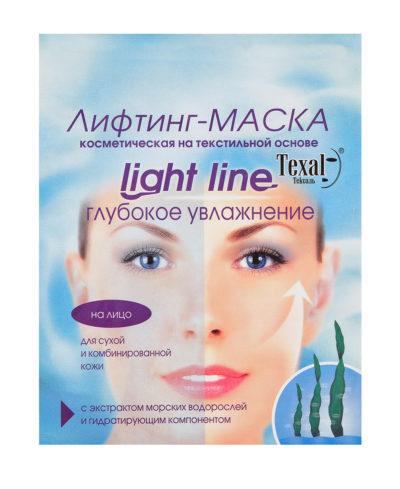 косметическая-лифтинг-маска-texal-глубокое-увлажнение