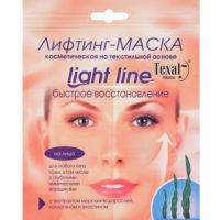 лифтинг-маска-texal-быстрое-восстановление