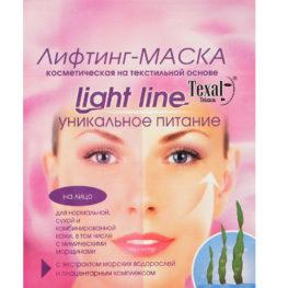 Косметическая лифтинг-маска Texal для лица «Уникальное питание» на основе морских водорослей и плацентарного комплекса, одноразовая