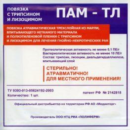 Салфетки Протеокс-ПАМ-ТЛ с трипсином и лизоцимом для лечения гнойно-некротических ран